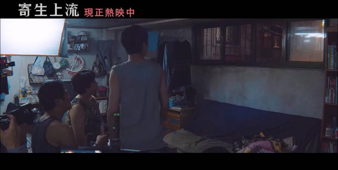 韓國電影-寄生上流-幕後